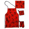 Handcrafted Fabric Asian BBQ Grilling Apron Potholders Set