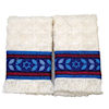 Hanukkah Towel Set with Blue Star of David Trim
