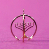 Brass Menorah Decoration or Ornament