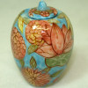 Traditional Large Asian Ginger Jar