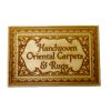 Handcrafted Wood Oriental Carpet and Rugs Wood Shop Sign