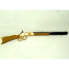 Dollhouse Miniature 1860's Lever Action Rifle