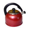 Ulus Artisan Hand Crafted Modern Whistling Tea Kettle