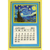 Van Gogh Starry Night Dollhouse Calendar