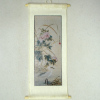 Water's Edge Asian Silk Wall Hanging