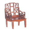 Asian Chinese Carved Walnut Wood Armchair