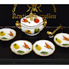 Reutter Porcelain Veggie Design Vegetable Soup Set