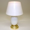 Working Modern White Table Lamp - Battery Operated