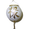 Working Handcrafted Chinese Lantern with Gold Tassel