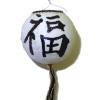 Working Chinese Good Fortune Hanging Lantern Black Gold Tassel