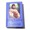 His Love Hymnal Printed Miniature Book with Dustjacket
