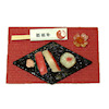 Handcrafted Three Piece Japanese Sushi Meal