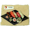 Handcrafted Eight Piece Japanese Sushi Meal